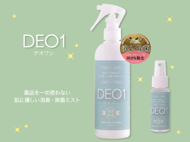 deo1